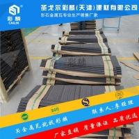 新闻:山东菏泽金属瓦施工指导价格