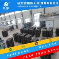 新闻:河南安阳金属瓦批发可零售