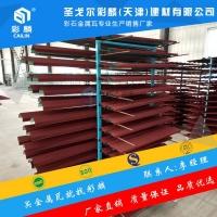 新闻:河南鹤壁金属瓦生产型企业