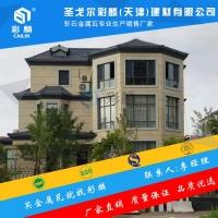 新闻:江苏金属瓦工厂装配式建筑使用