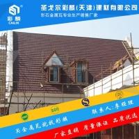 新闻:江苏南京金属瓦屋面施工方法