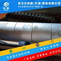 新聞:寧夏丁基防水膠帶彩鋼板補漏