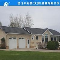 新闻:湖南岳阳金属瓦的品牌都有哪些