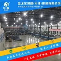 新闻:河北沧州金属瓦屋面节点处理