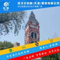新聞:北京西城區瀝青瓦的價格是多少