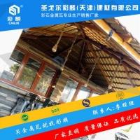 新闻:安徽滁州金属瓦的质量怎么样