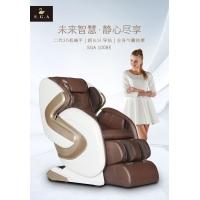 家用豪华全身按摩椅全自动多功能揉捏按摩太空舱沙发椅