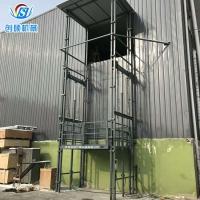 货物提升机 室外楼层升降平台 厂房货运电梯