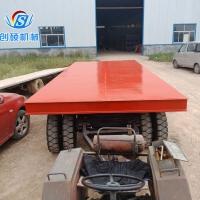 牵引式平板车 平板拖车 重型工具车 矿用轨道平板车