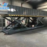 定制固定式卸猪台 液压升降平台 斜坡式升降卸猪台