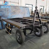 牽引式平板拖車 發電機專用工具車 車間搬運車 長距離運輸車