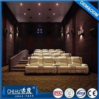 赤虎品牌头等太空舱多功能电动点播影院沙发