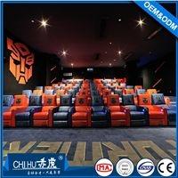 赤虎批量生产优质电动带USB主题影院沙发