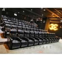 赤虎供应商业电影院工程专用主题电动影院沙发