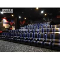 赤虎批发生产全国电影院座椅,电动多功能主题影院沙发
