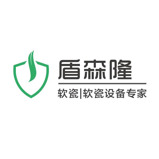 广西盾森隆建材科技有限公司