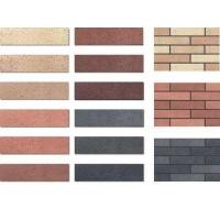 软瓷/MCM柔性面砖