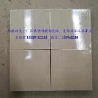 耐酸陶瓷厂家直销各种规格素釉面耐酸瓷砖