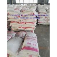 河南防腐新材料廠家專業生產各種防腐粘接材料