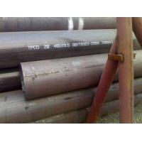 湖北20G高压锅炉管规格齐全