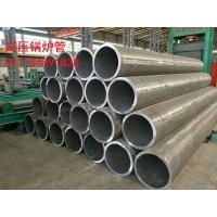 湖南20G高压锅炉管  岳阳高压无缝钢管销售中心 现货供应