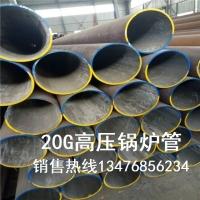 湖北20G高压锅炉管 武汉高压锅炉管销售中心