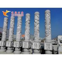 石柱子  石雕龙柱  石雕华表  文化柱  广场柱 盘龙柱