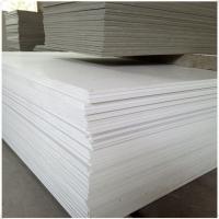 白色硬质pvc板 塑料板白色硬板 乳白青白塑料板材