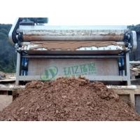 沙場泥漿處理設備  玖億環保