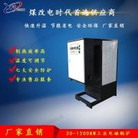 电热水锅炉在使用中要注意的问题
