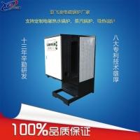 冬季取暖電熱水鍋爐器最高能加熱到幾度