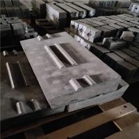 上海建设路桥山宝反击破板锤高铬板锤1315 1214 121