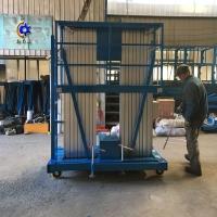 现货供应温州铝合金升降平台 4-18米电动升降机 高空作业平