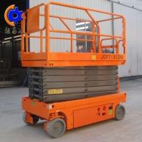 订制高空作业平台全自行升降机 电动液压剪叉式自动升降机