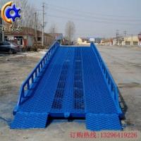 供应液压移动式登车桥 物流装车平台8T10T集装箱装卸平