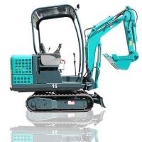 微型迷你挖掘微型小挖机价格 16微型迷你挖掘微型1.6吨小挖