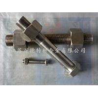江苏百德2205不锈钢螺栓F51螺丝紧固件