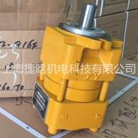 上海航发NB2-G10F齿轮泵