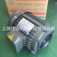 臺灣群策S.Y C02-43B0油泵專用電機