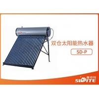 双仓太阳能热水器【SD-P】