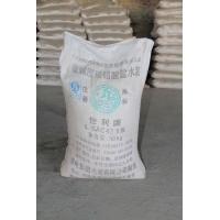 世利低碱度硫铝酸盐水泥|路面铺装|钢骨架板水泥|GRC水泥