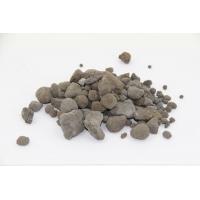 世利水泥|硫铝酸盐水泥熟料|硫铝酸钙粉