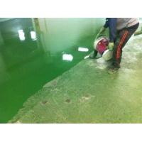 彩色自流平水泥供应商