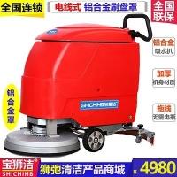苏州手推式洗地机工厂物业商场南京洗地机