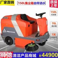 狮弛工业用扫地车清扫车苏州工厂驾驶式扫地机