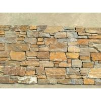 供应天然石材文化石外墙文化石价格文化石批发
