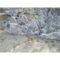 批发黑白花风云景石材大型河卵石景观石庭院石材千层岩