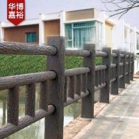 仿木欄桿 河道欄桿 景區園林水泥欄桿 樹皮樹藤仿竹欄桿