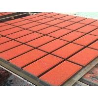 沈阳荷兰砖彩砖|沈阳澜川荷兰砖彩砖
