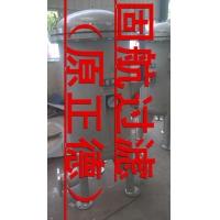汽油柴油海油過濾除水除雜質聚結除水過濾分離器